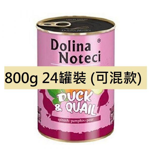 狗用糧食 Dolina Noteci 超級愛犬罐頭 Superfood Dog 800g x24罐裝(可混款) 寵物用品店推薦