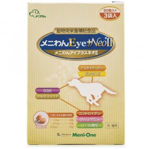 狗用產品 Meni-One 眼科關節處方保健品 (眼+關節) 犬貓用 180粒 寵物用品店推薦