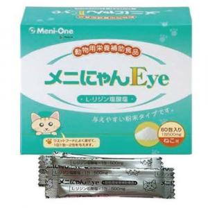 傷口護理 Meni-One 純賴氨酸補充劑 (原味) 貓用 60支 寵物用品店推薦